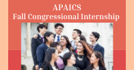 196px x 106px Fall Congressional Internship Front Page.png