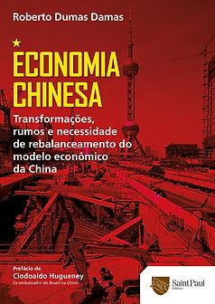 Economia chinesa.jpg