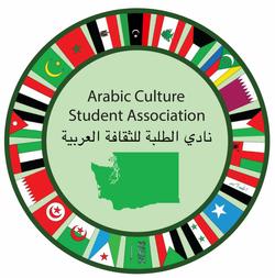 Arabic Culture Student Associate