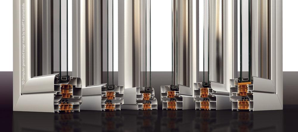 Gamme Aluminium Suprême