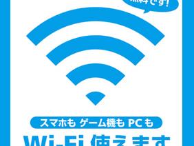 Wi-Fi導入いたしました!
