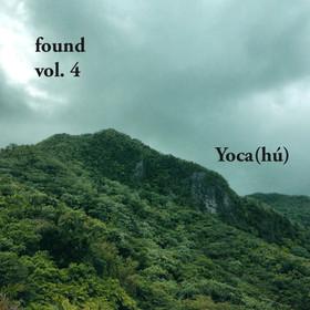 found_vol4_cover.jpg