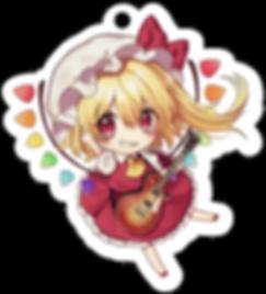 ギターフランちゃんキーホルダ.png