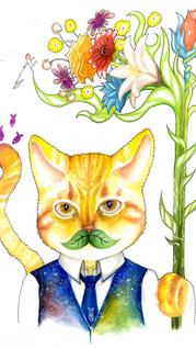 Personal Illustration - Cat