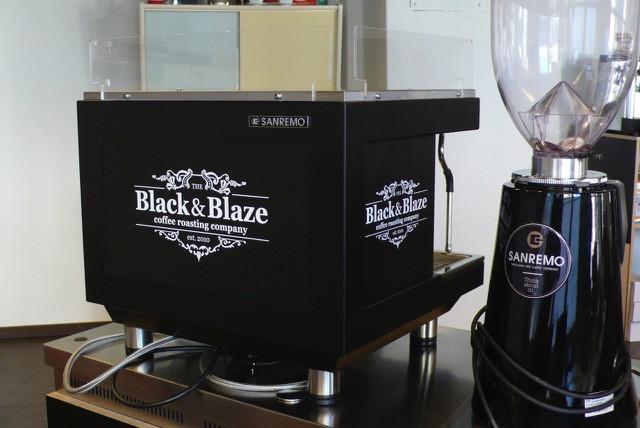 Customize Kaffeemaschine