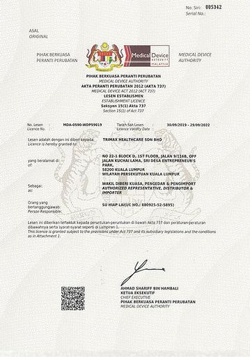 MDA CERT (1)-page-001.jpg