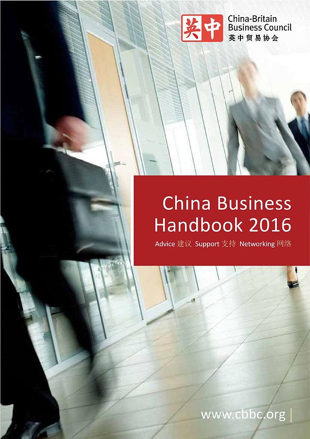 China-Britain Business Council Handbook.