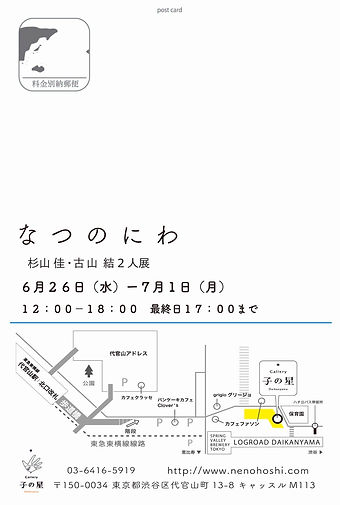 IMG_7361.JPG