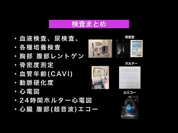 SMC 紹介スライド2017040807.012.jpeg
