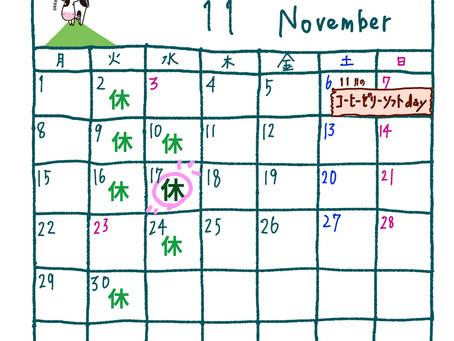 11月の営業日。