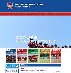 nagatofcweb.jpg