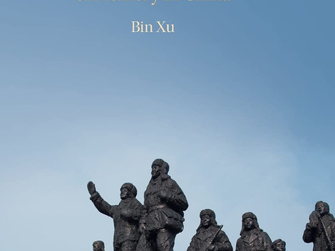 Chairman Mao's Children: Generation and the Politics of Memory in China