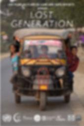 Lost Generation (web).jpg
