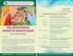 Narasimha-Jayanthi-Invitation-english-Ma
