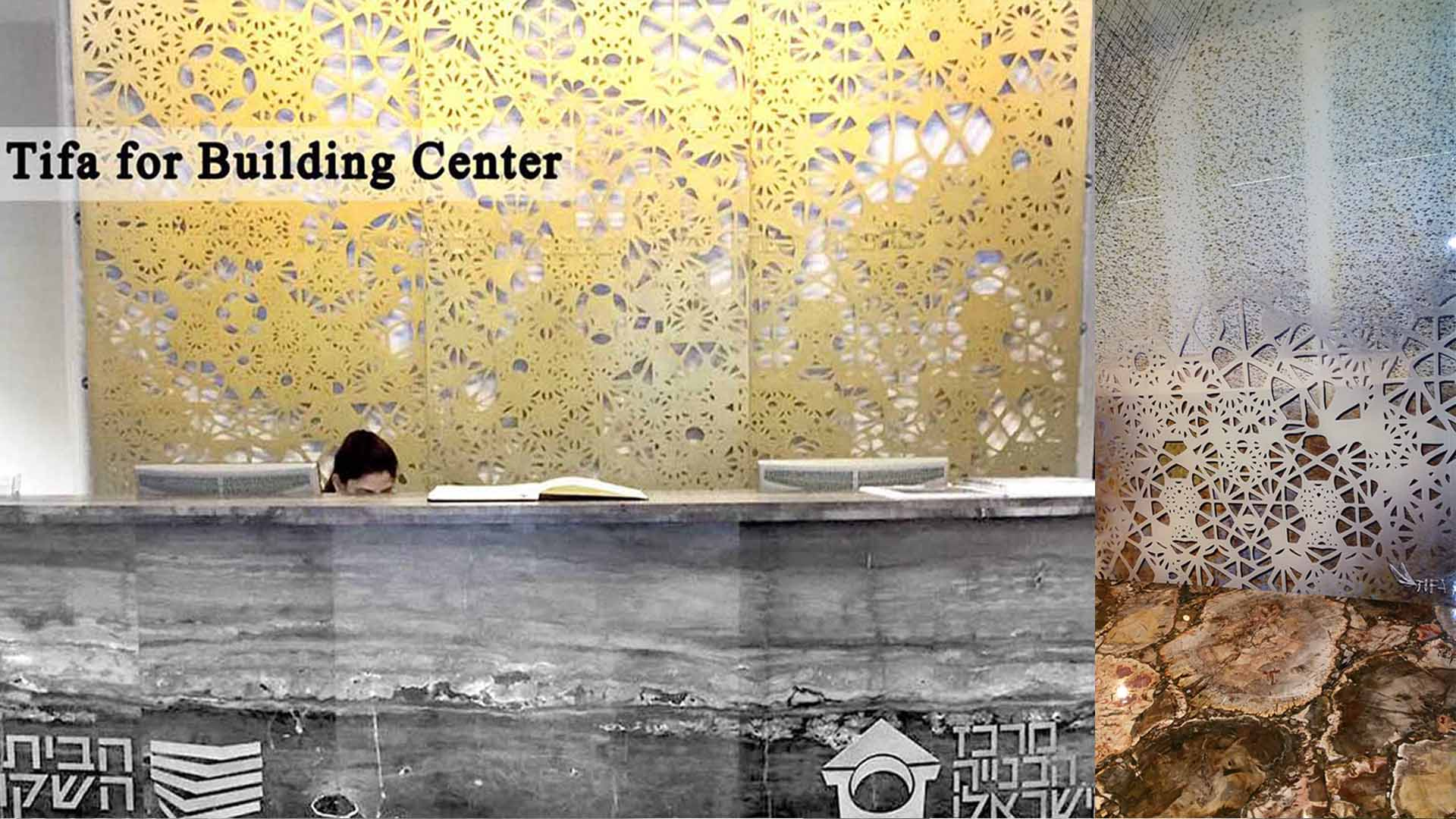 The Israeli Building Center and the