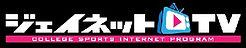 JnetTV_logo.jpg