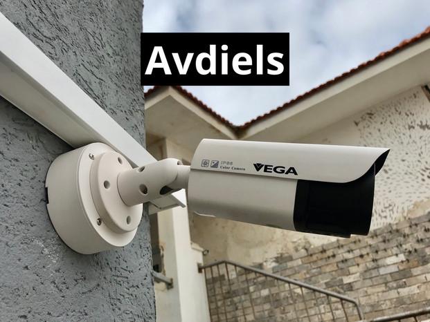מצלמת אבטחה 5mp vega
