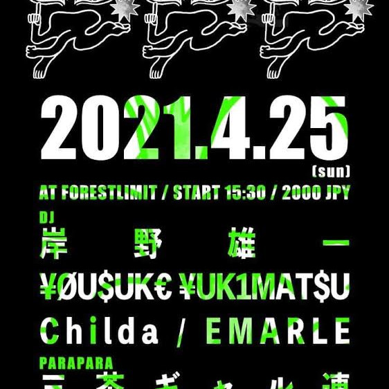 Amrita vol.2 ※こちらのイベントは開催延期となりました。