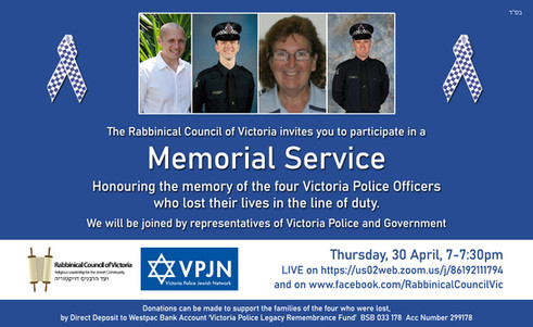 RCV holds Memorial Service for Victoria Police Officers