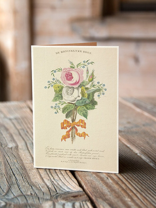 Antique Botanical Print-No.084-Blank Note Card
