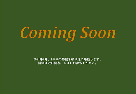 ComingSoon2021.9.png