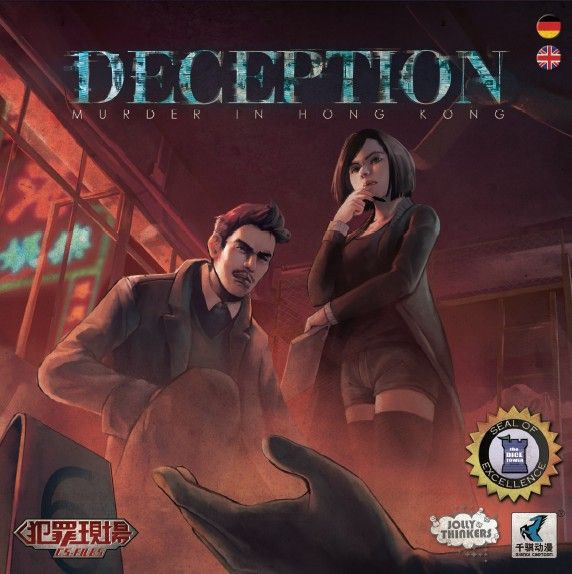 Deception: Murder in Hong Kong | Board Game Review | Geeky Goodies