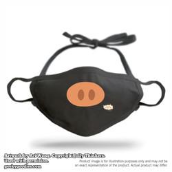 Pick-a-Pig Face Mask