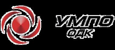 ОДК-УМПО_лого.webp