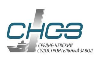Средне-Невский судостроительный завод, г. Санкт-Петербург.webp