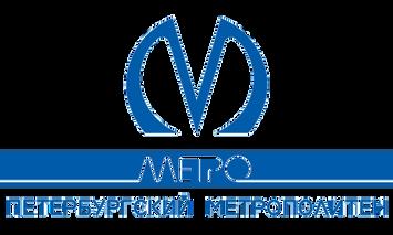 СПБ Метрополитен.webp