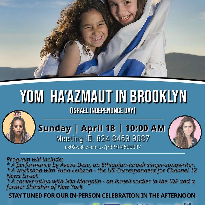 10:00 AM Yom Ha'azmaut in Brooklyn