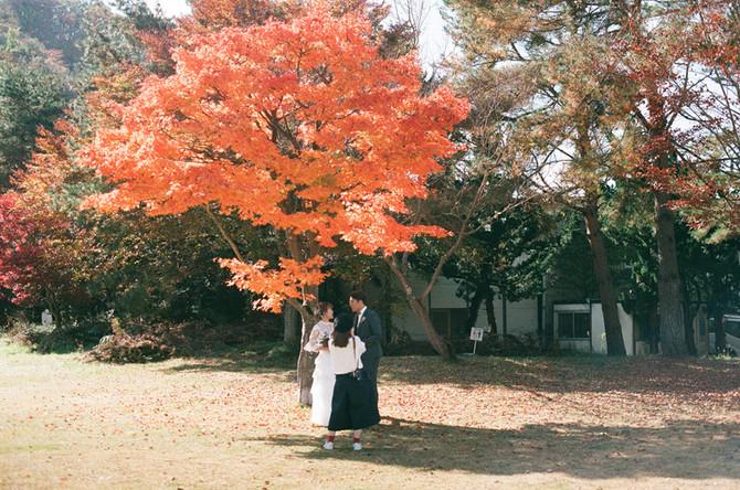 Japan Engagement Session