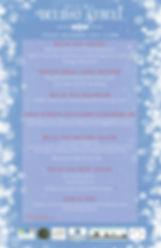 2019 BIHS Schedule Poster v1.5 (1).jpg
