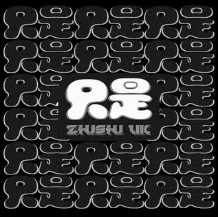 ZHISHI UK