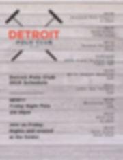 Detroit Polo Club 2019 Schedule.jpg