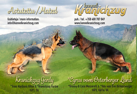 Gerdy&Cyrus.jpg