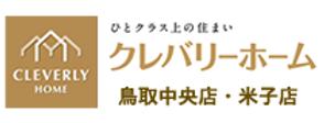 クレバリー米子_ロゴ.png
