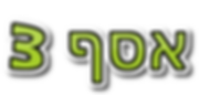 coollogo_com-14368993.png