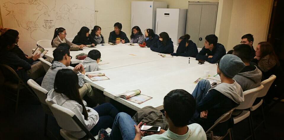 College & Youth United Bible Study