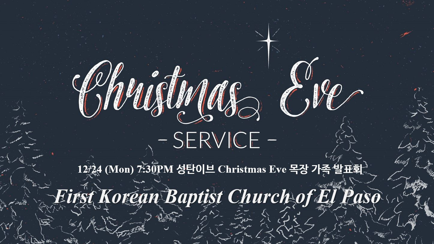 2018 Christmas Eve Service