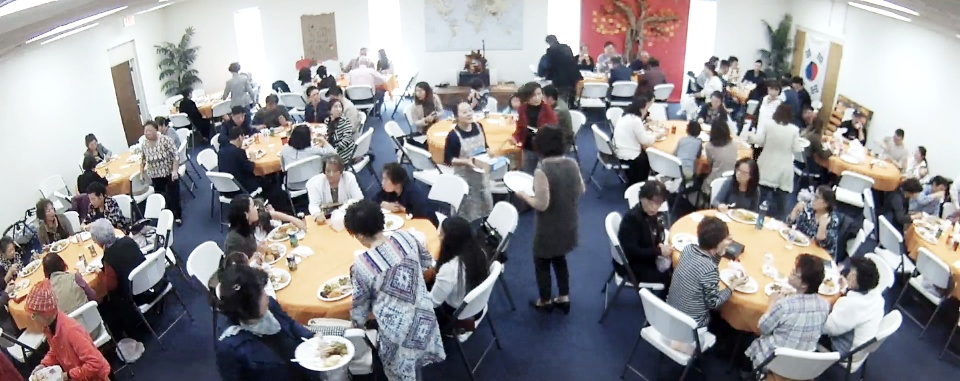 2018 Thanksgiving Lunch