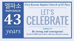 Celebrate 43rd Anniversary