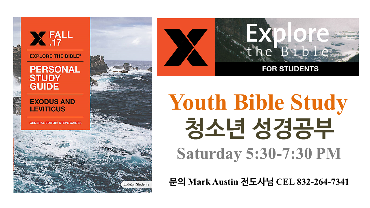 Explore the Bible Students