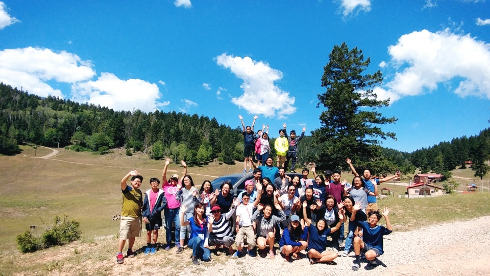2017 Summer Student Retreat