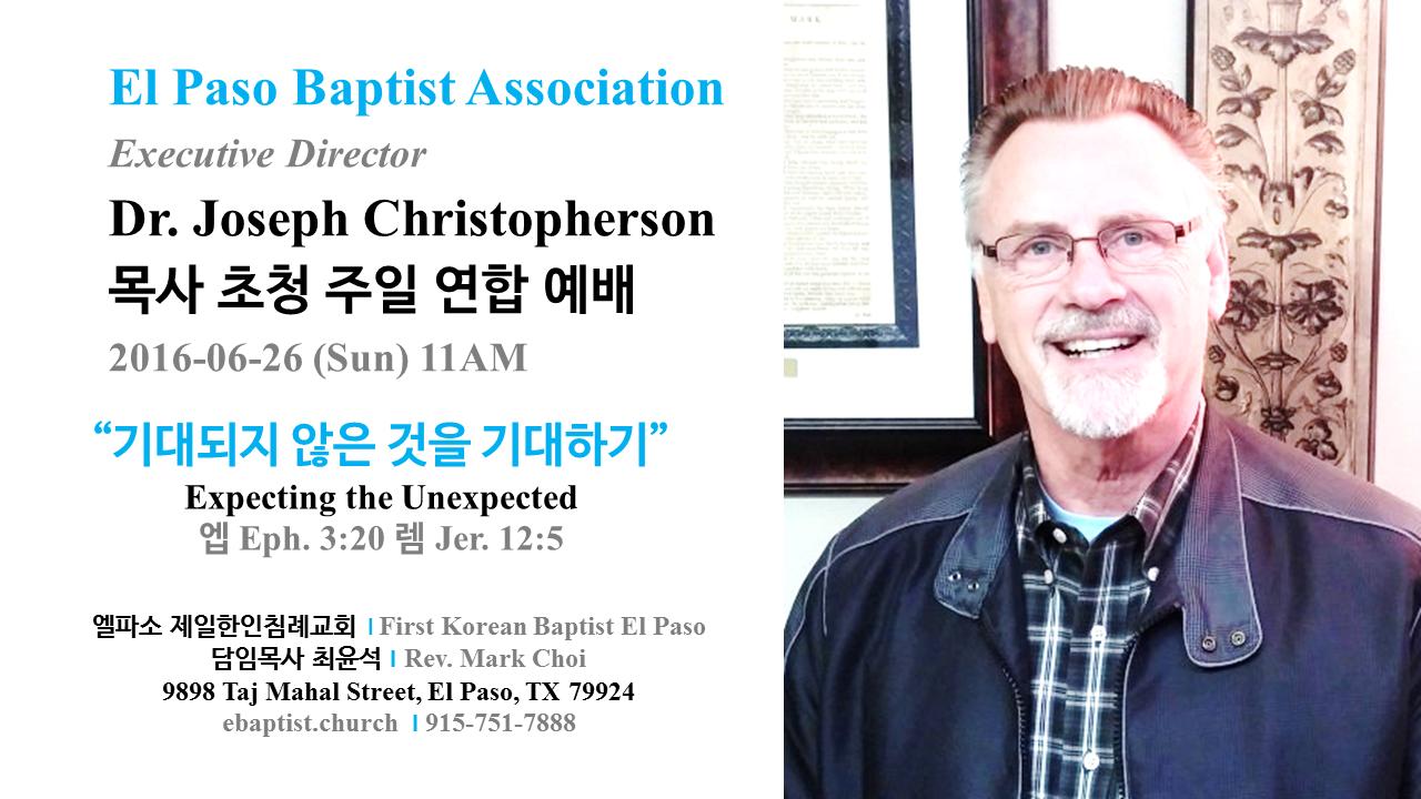 Dr. Joseph Christopherson