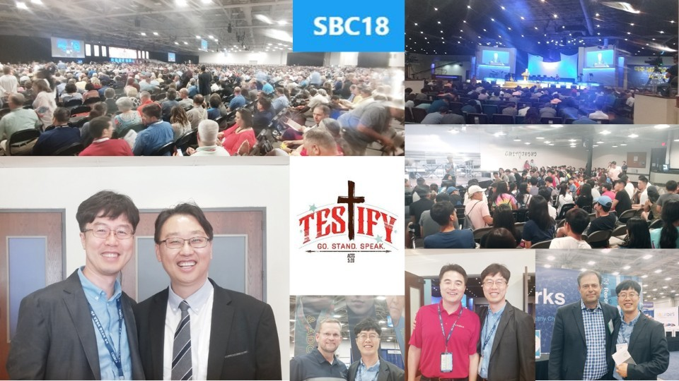 2018 Southern Baptist Convention Dallas Texas