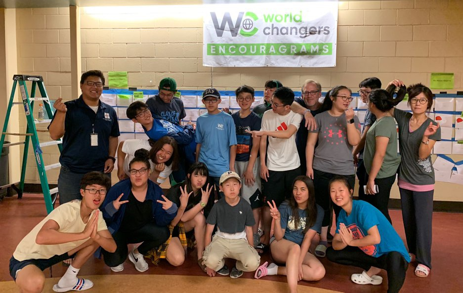 2019 World Changers (Gallup, NM)