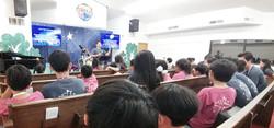 2017 VBS Bible Lesson