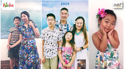 2019 Aloha Photo Contest