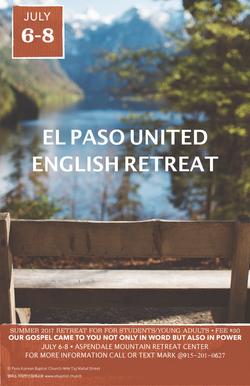 2017 United Students Summer Retreat